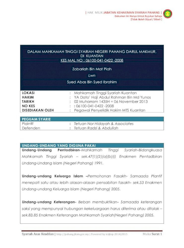 Enakmen Undang Undang Keluarga Islam Pahang