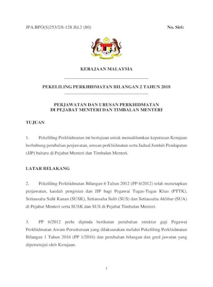 Pekeliling Perkhidmatan Bil 2 Tahun 2018 Docs Jpa Gov My Perkeranian Operasi Dan Pembantu Operasi Pdf Document