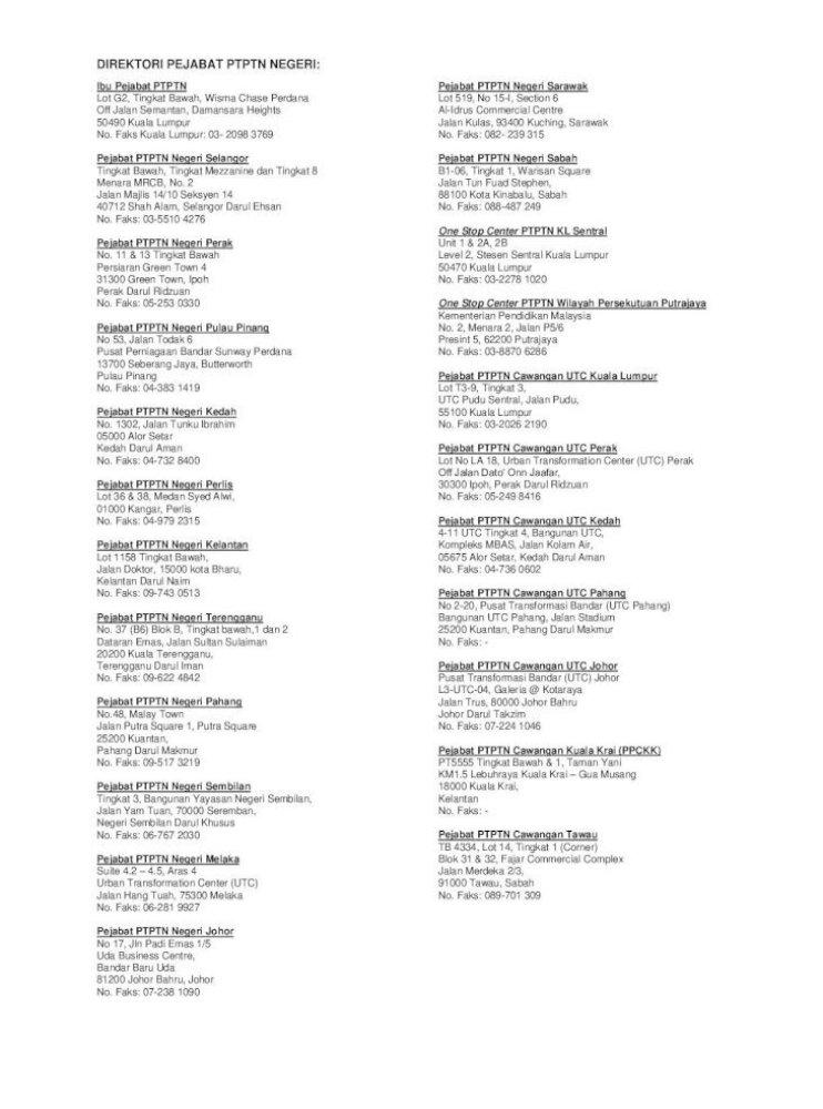 Perbadanan Tabung Pendidikan Tinggi Nasional Ptptn Bank Bank Islam Bank Muamalat Cimb Pdf Document