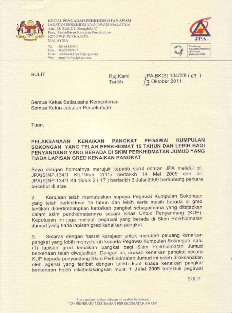Ketua Pengarah Perkhidmatan Awam Jabatan Ketua Pengarah Perkhidmatan Awam Jabatan Perkhidmatan Awam Pdf Document