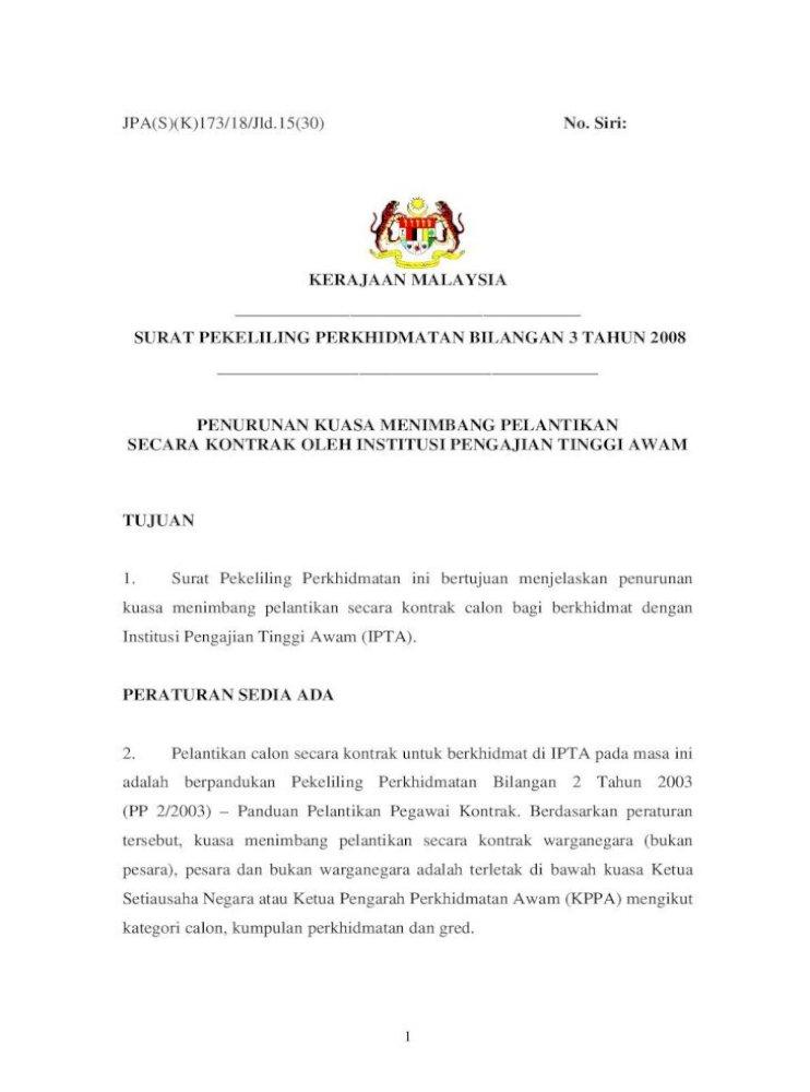 Surat Pekeliling Perkhidmatan Bilangan 3 Tahun 2008 Prinsip Pelaksanaan 5 Bagi Melaksanakan Keputusan Pdf Document