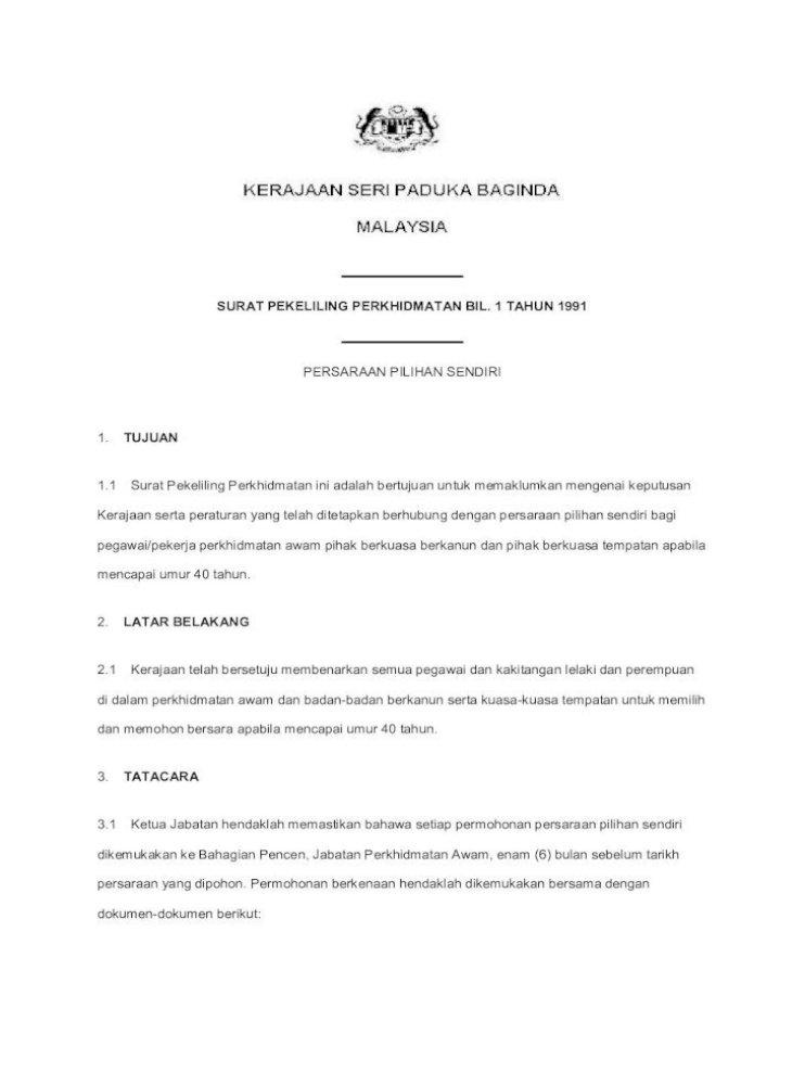 Surat Pekeliling Perkhidmatan Bil 1 Tahun 1991 Surat Pekeliling Perkhidmatan Bil 5 Tahun 1983 Pdf Document