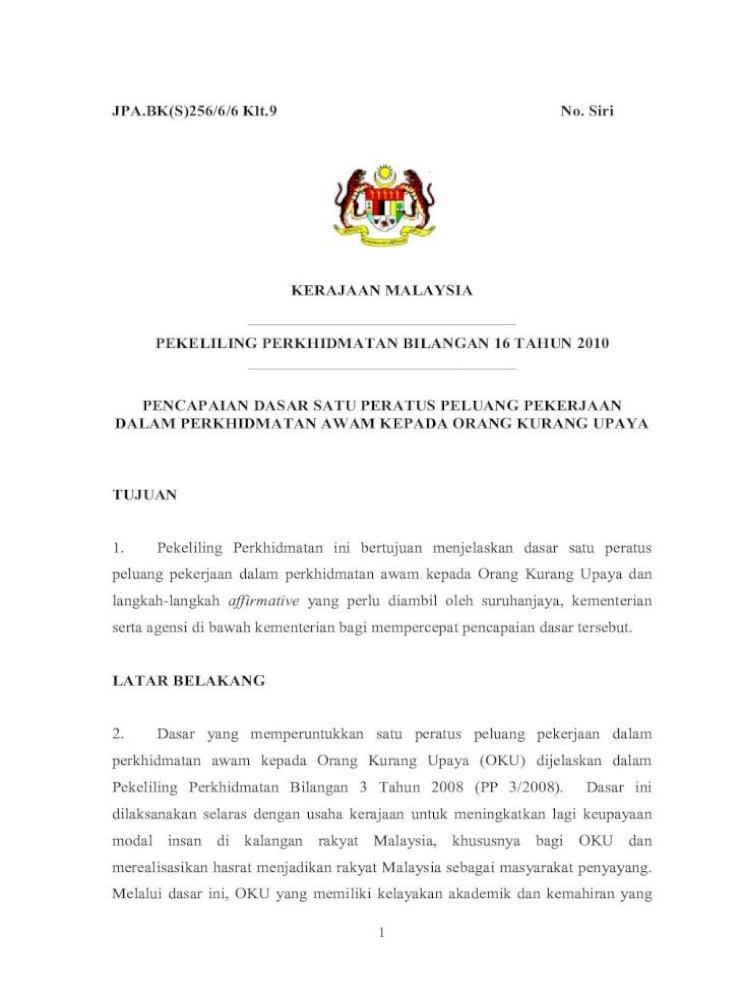 Pekeliling Perkhidmatan Bilangan 16 Tahun 2010 1 Jpa Bk S 256 6 6 Klt 9 No Siri Kerajaan Malaysia Pdf Document