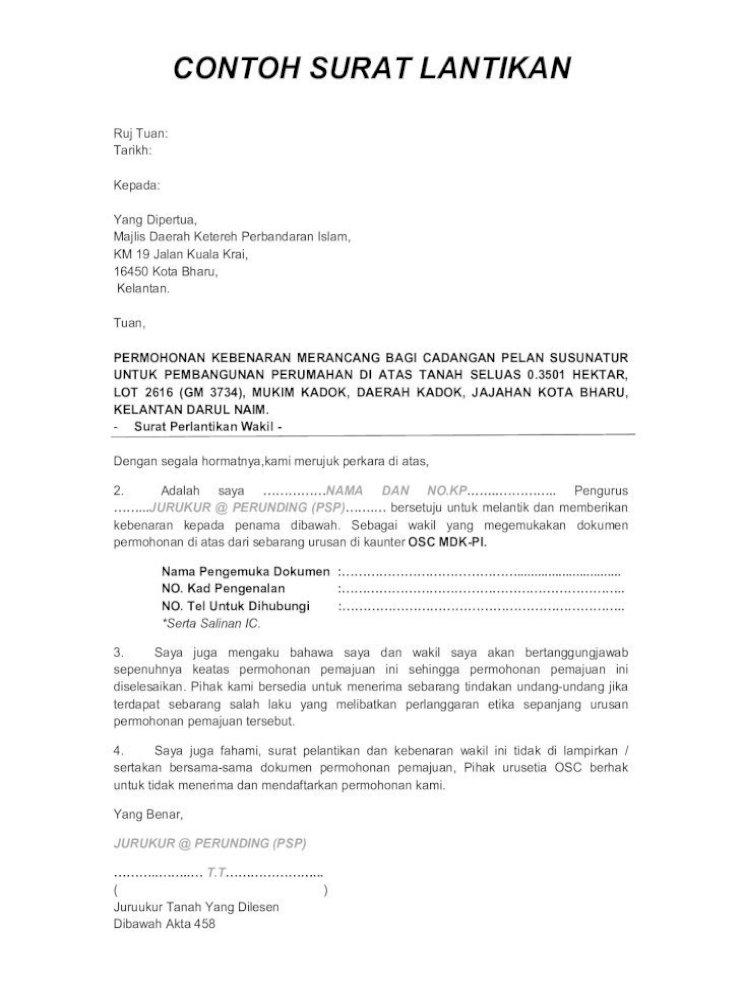 Contoh Surat Pelantikan Perunding Malaydaraa
