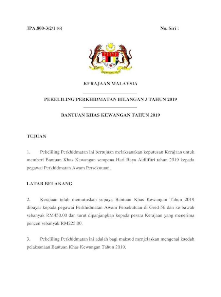 Pekeliling Perkhidmatan Bilangan 3 Tahun 2019 Jpa 800 3 2 1 6 No Siri Kerajaan Malaysia Pekeliling Pdf Document