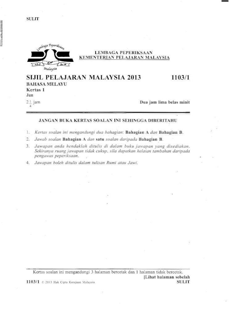 sijil pelajaran malaysia 2013 1103 1 1 kasih ibu membawa ke syurga kasih bapa sepanjang masa begitulah pdf document sijil pelajaran malaysia 2013 1103 1 1