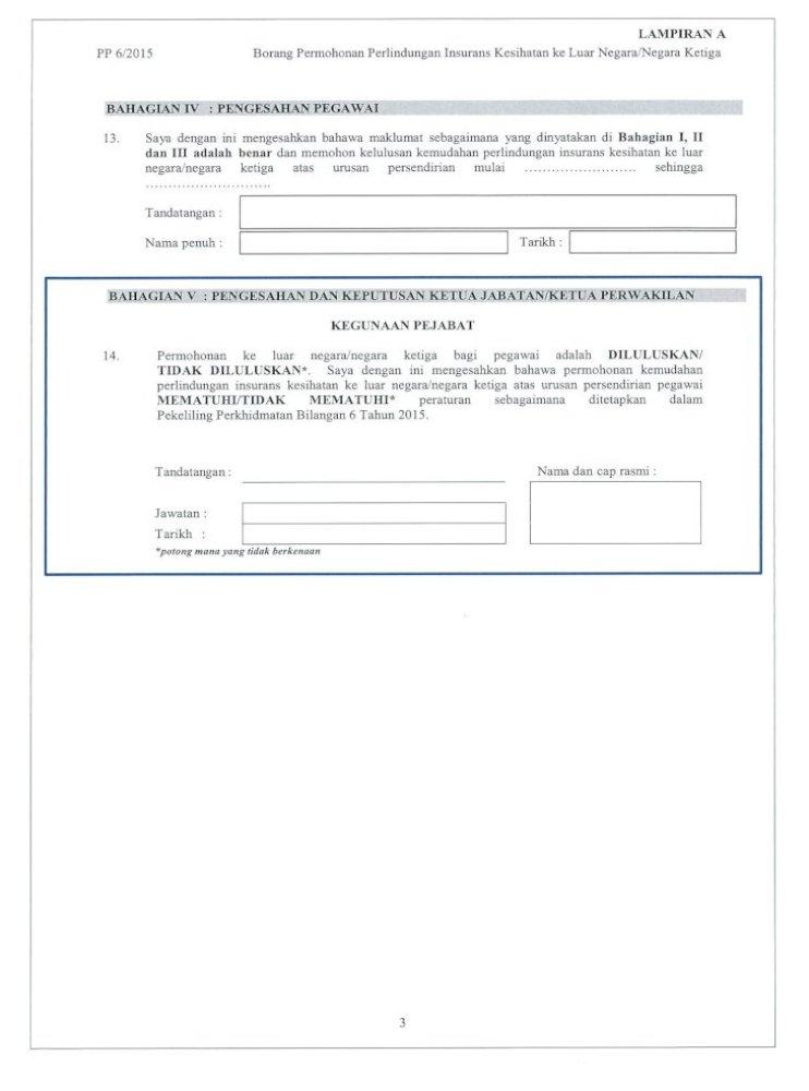 2018 01 16آ Pp 6 2015 Lampiran A Borang Permohonan Perlindungan Insurans Kesihatan Ke Luar Negara Negara Pdf Document