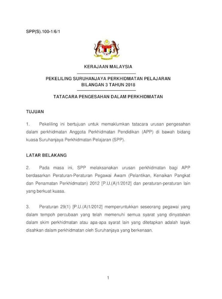Spp S 100 1 6 1 Kerajaan Malaysia Pekeliling I Pembantu Tadbir Perkeranian Operasi Gred N19 Ii Pdf Document